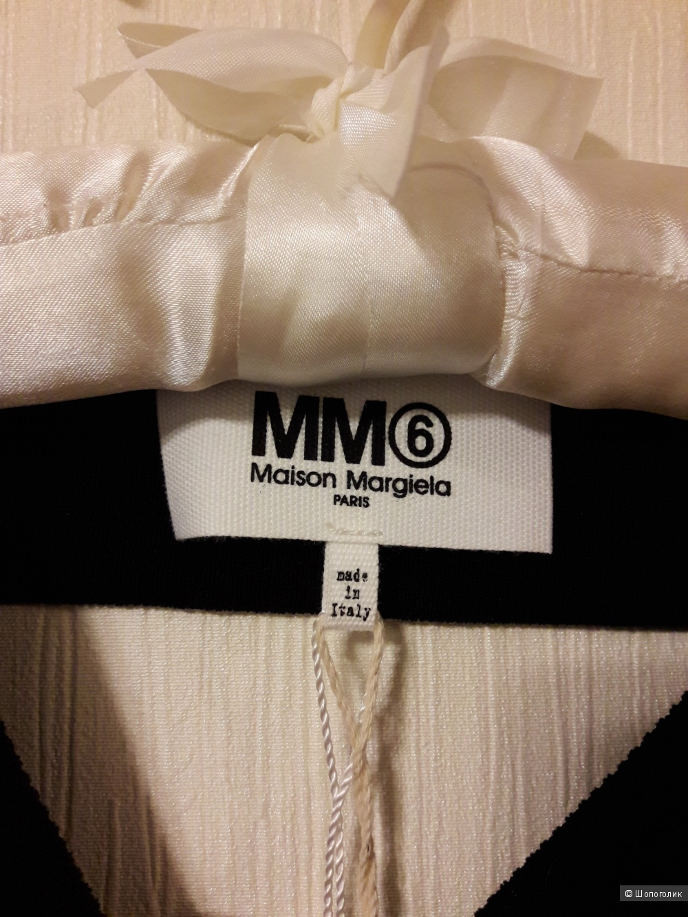 Свитер MM6 MAISON MARGIELA, р-р М