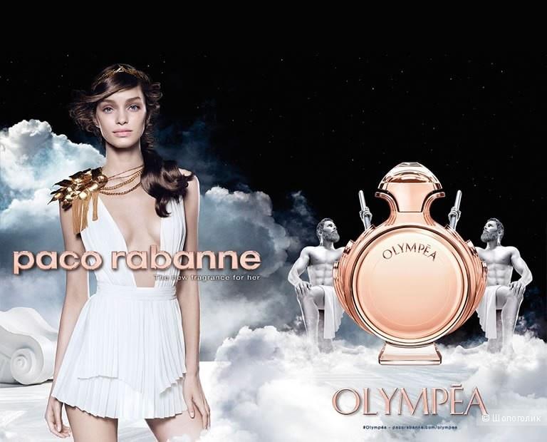Парфюмерная вода Paco Rabanne Olympea. 80 ml