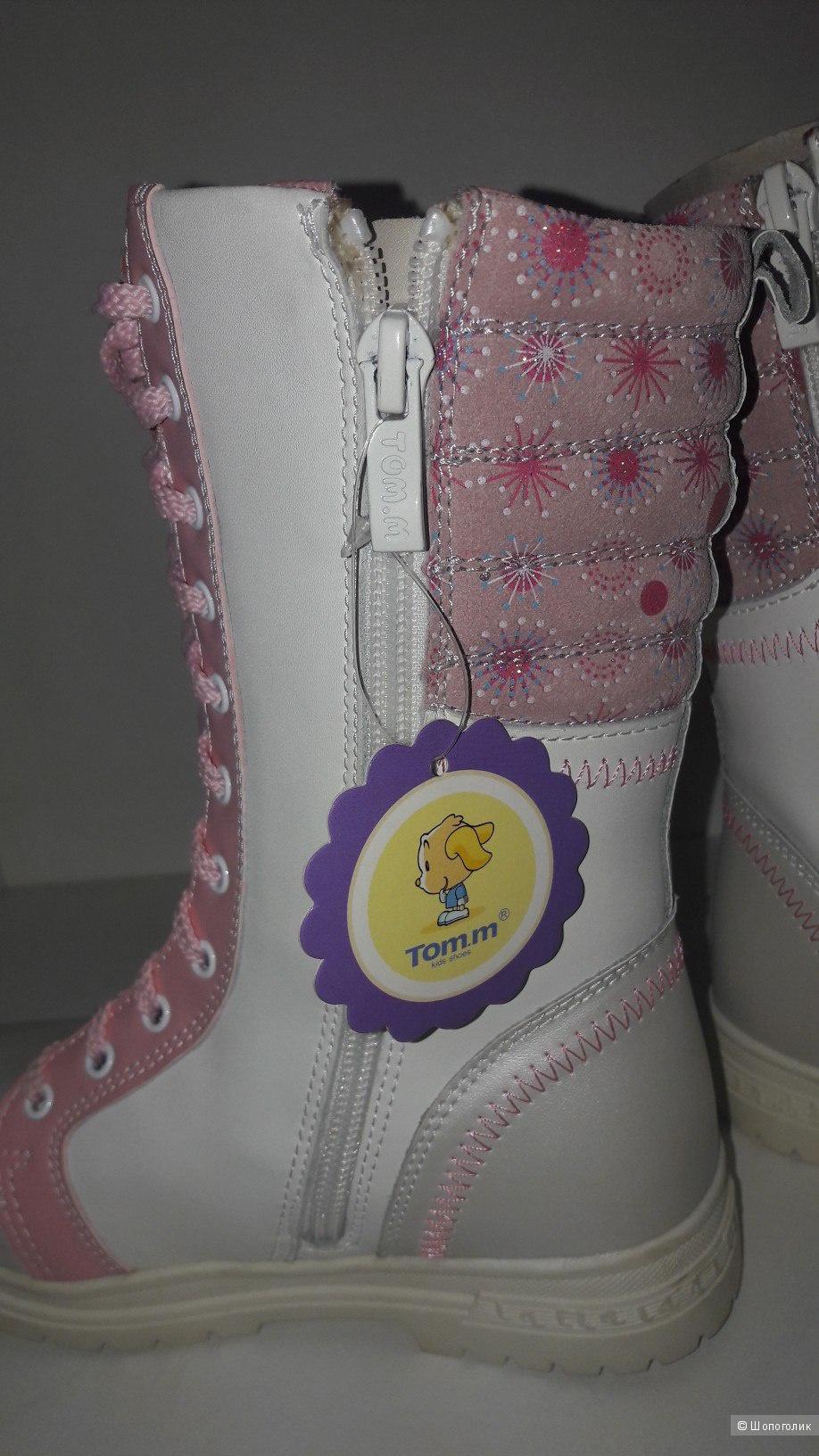Сапожки на девочку ТОММ размер 28.