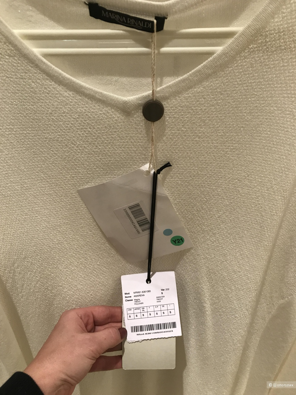 Джемпер Marina Rinaldi новый размер S большемерка