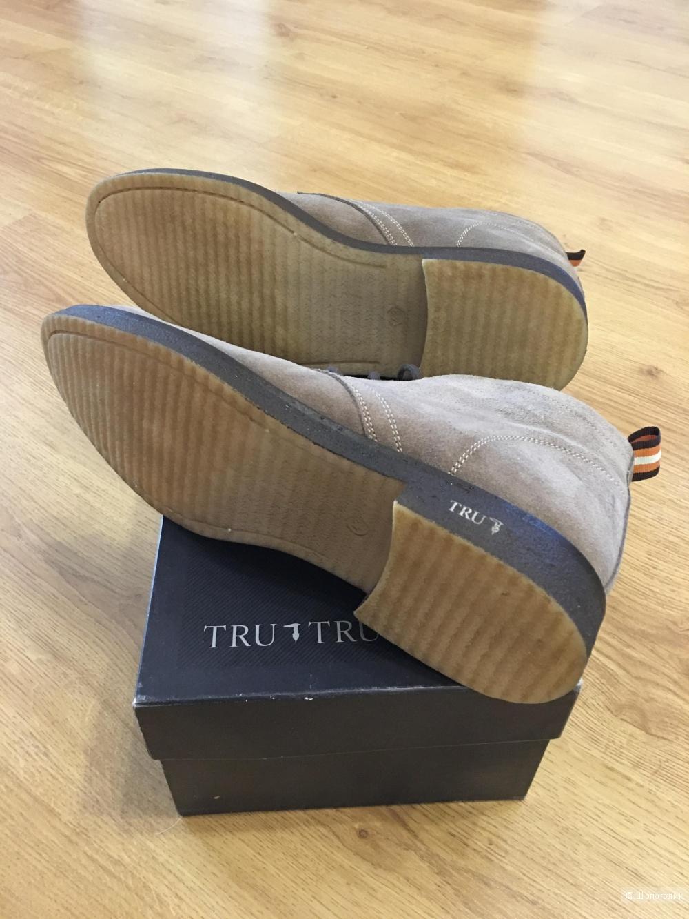 Мужские ботинки Tru Trussardi, размер 43 EU.