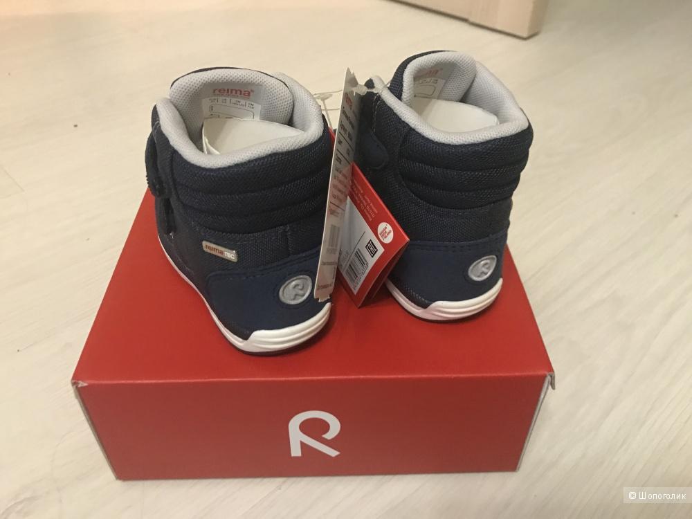 Ботинки Reima размер 21