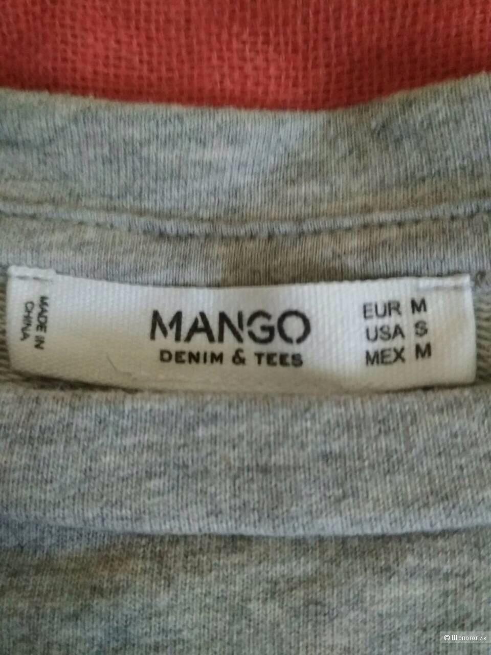 Свитшот Mango,M