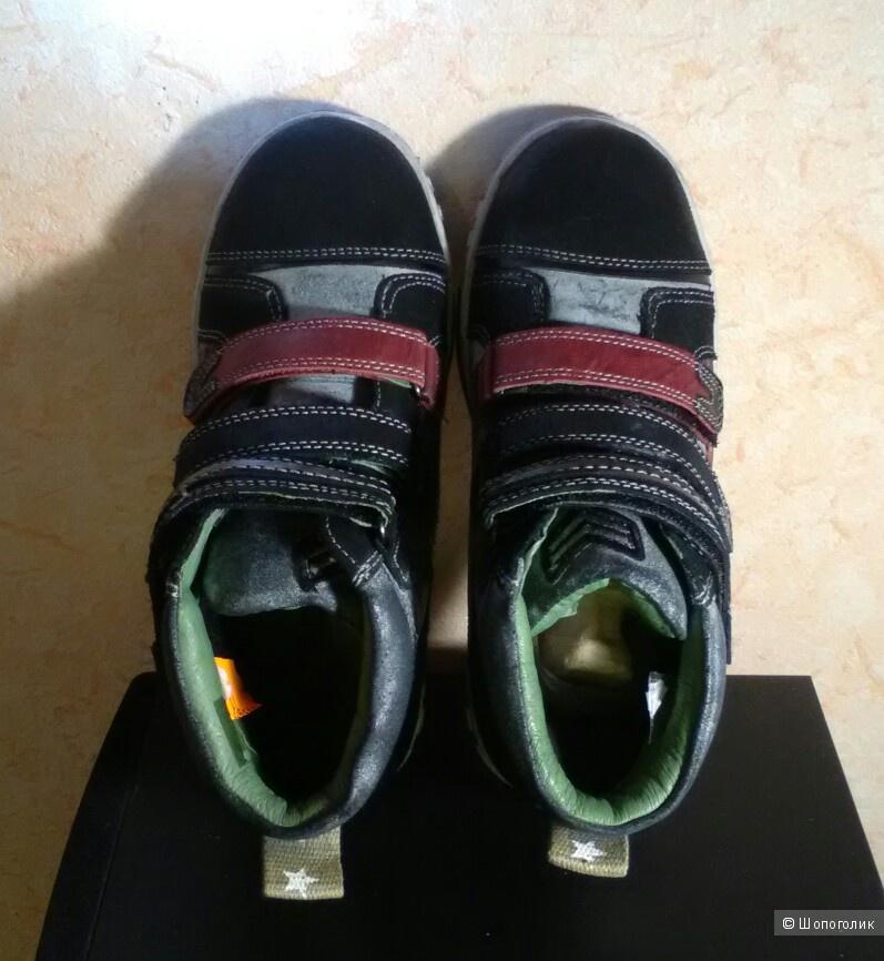 Ботинки для мальчика.34 р. DU Pareil.