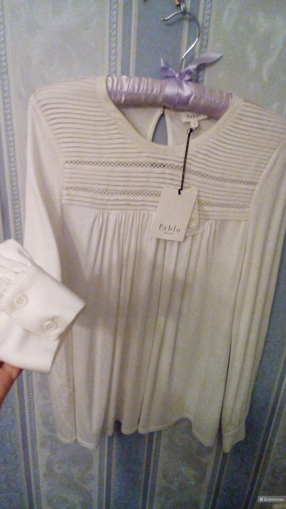 Gerard Darel Pablo блуза 42 44  размер