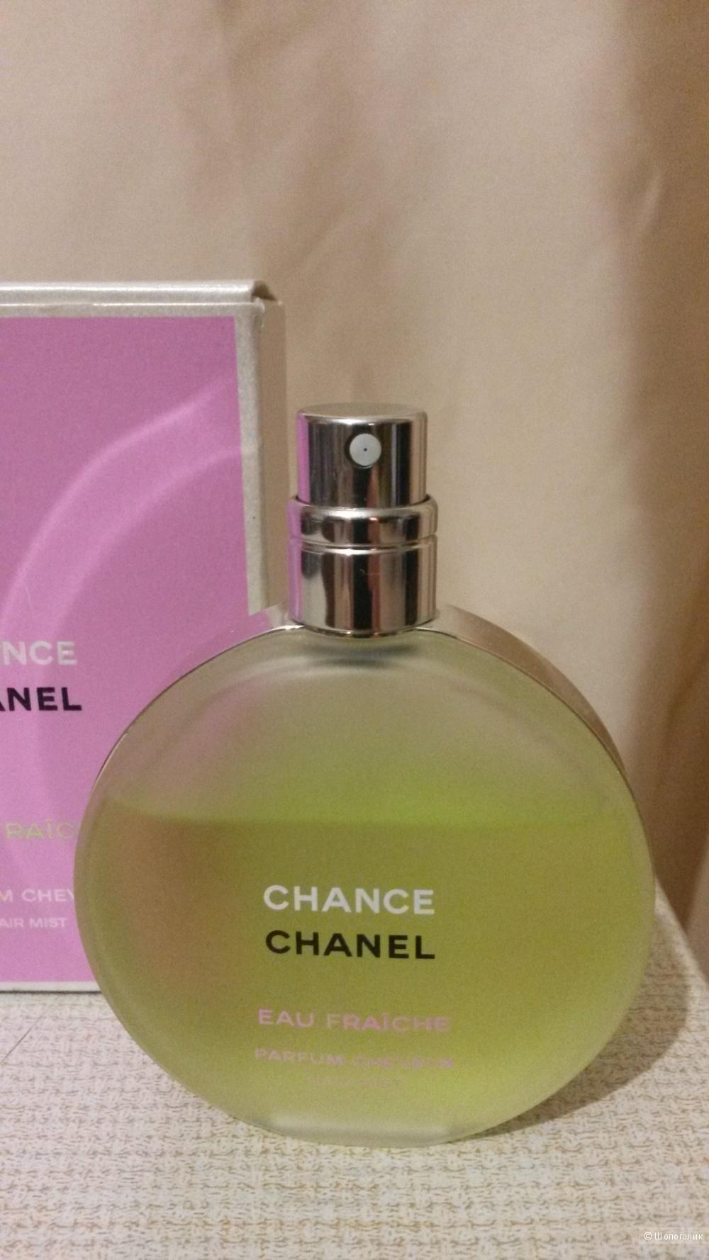 Вуаль для волос Chanel Chance eau Fraiche (остаток от 35 мл)