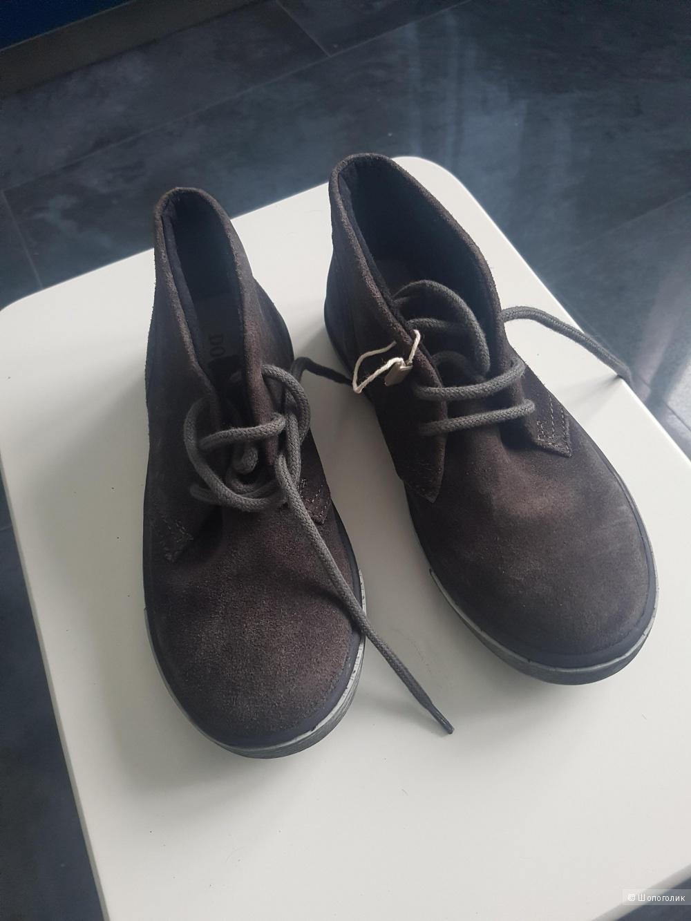 Ботинки на мальчика DOCKSTEPS 33 размер