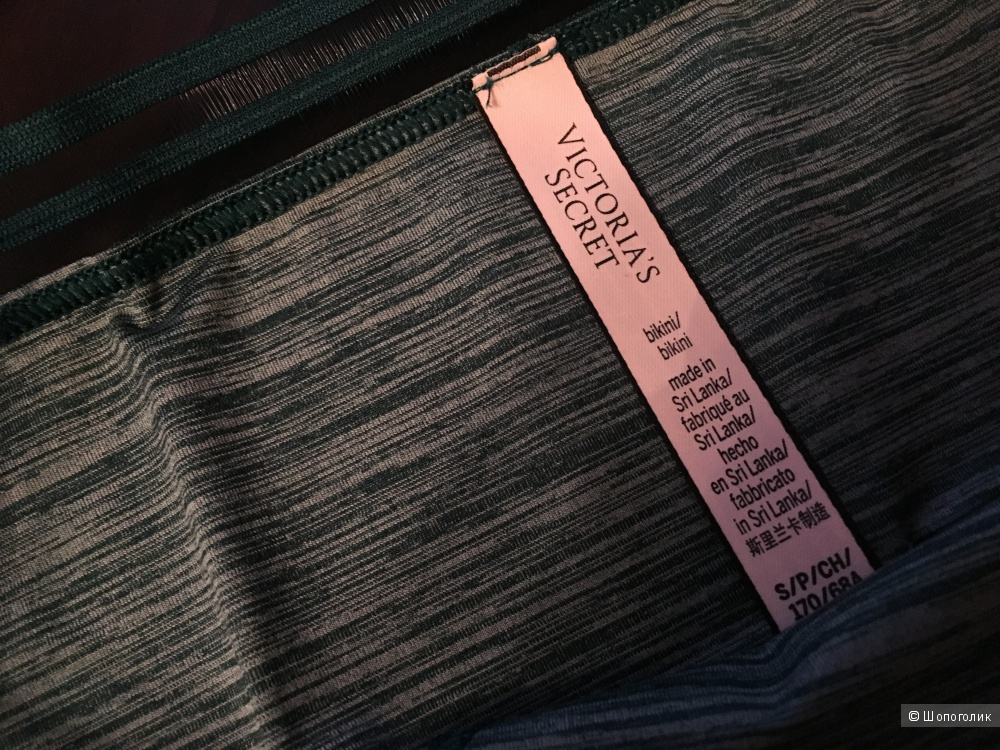 Трусики бикини Victoria's Secret Marl Bikini Panty, размер S (сет из 3 штук)