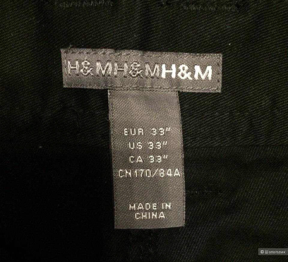 Брюки (джинсы) H&M 48 размер