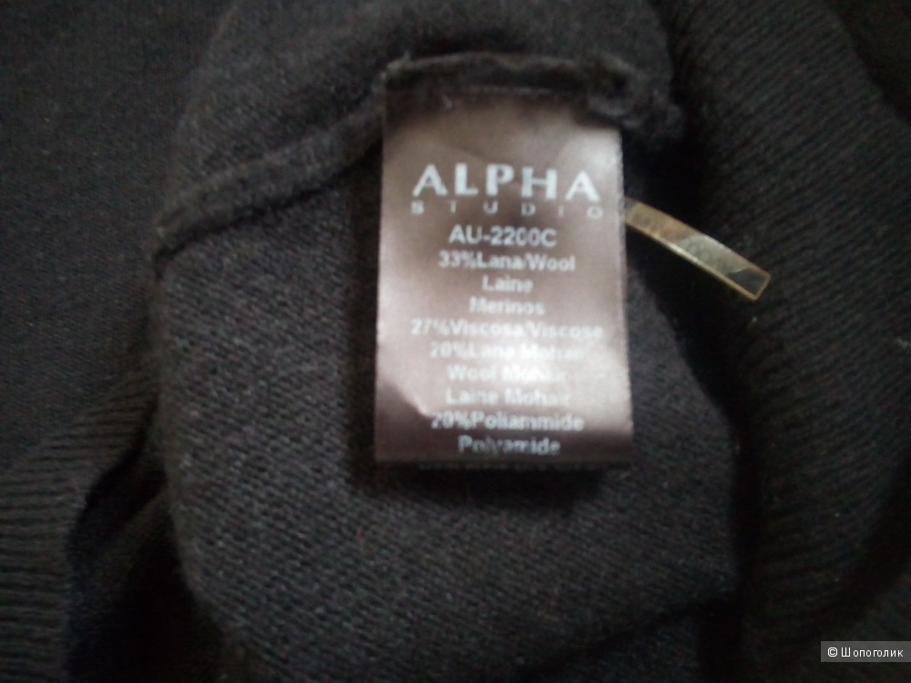 Свитер ALPHA STUDIO на 46 размер
