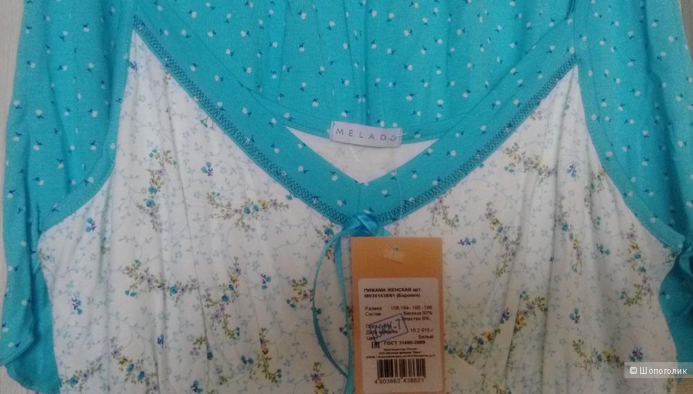 Пижама Melado, размер 52, цвет белый/голубой
