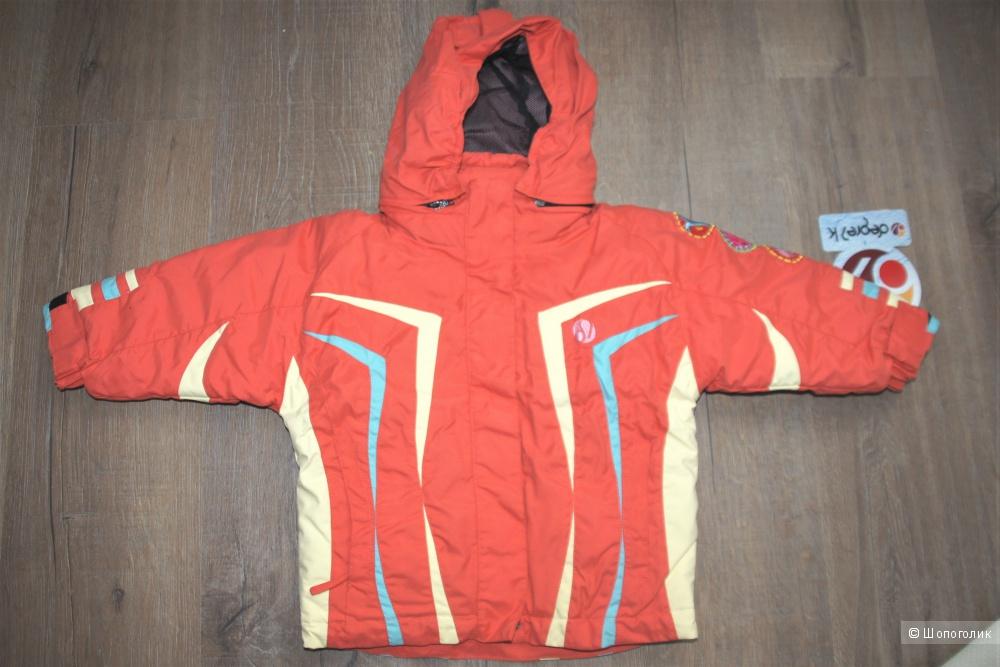 Куртка Degre 7K  на  2 года