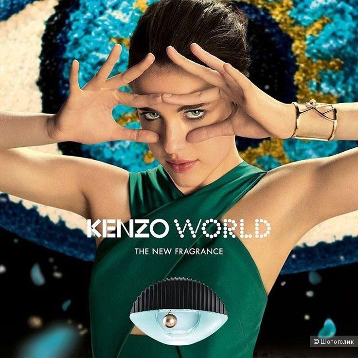 Духи Kenzo World 30 ml
