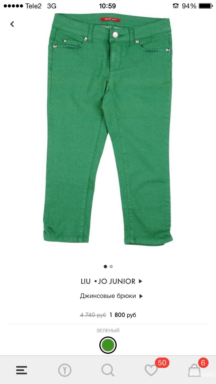 Liu Jo junior джинсовые бриджи 14 (40/42/44ру)