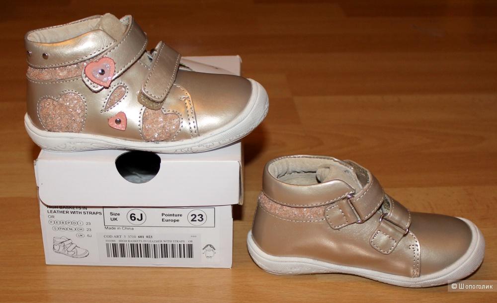 Ботинки Vertbaudet, размер 23