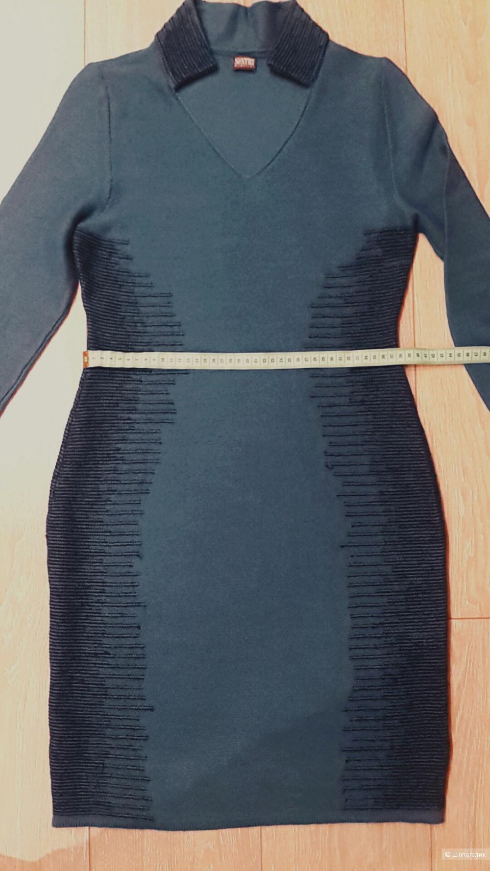 """Теплое платье """"SёSTRY mamutiny"""", размер 44-46"""