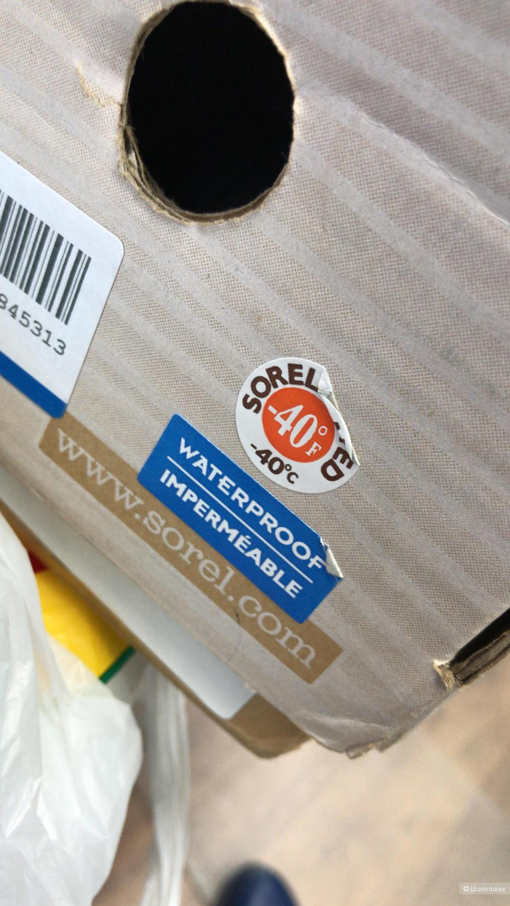 Сапоги зимние Sorel 38 размер