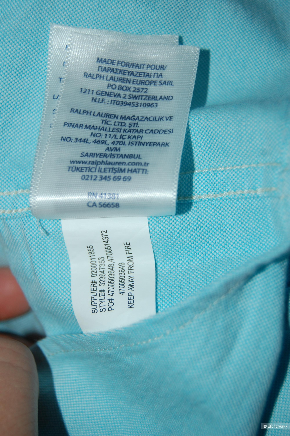 2 рубашки и жилетка Ralph Lauren на 14-16 лет