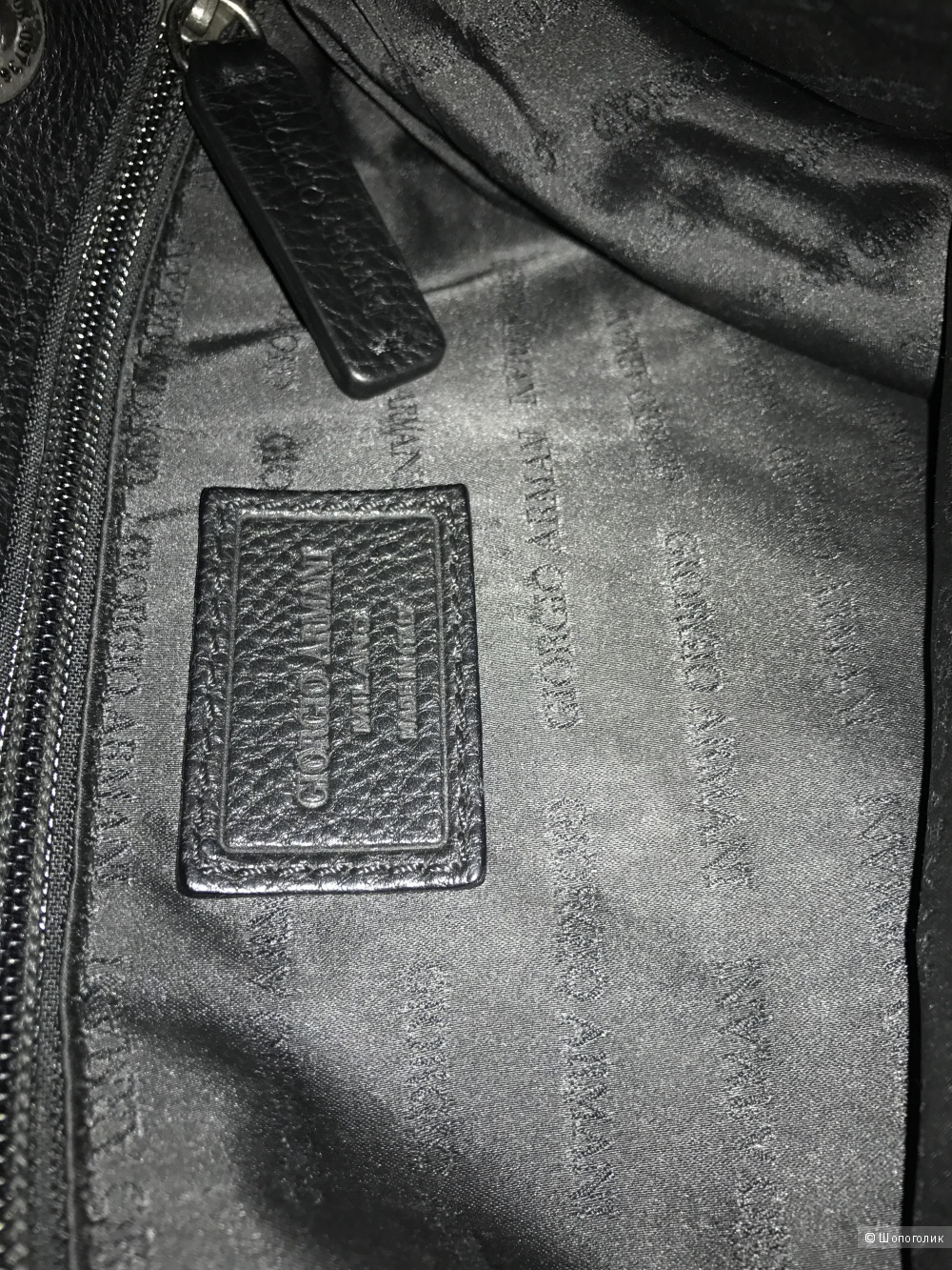 Georgia Armani сумка через плечо мужская