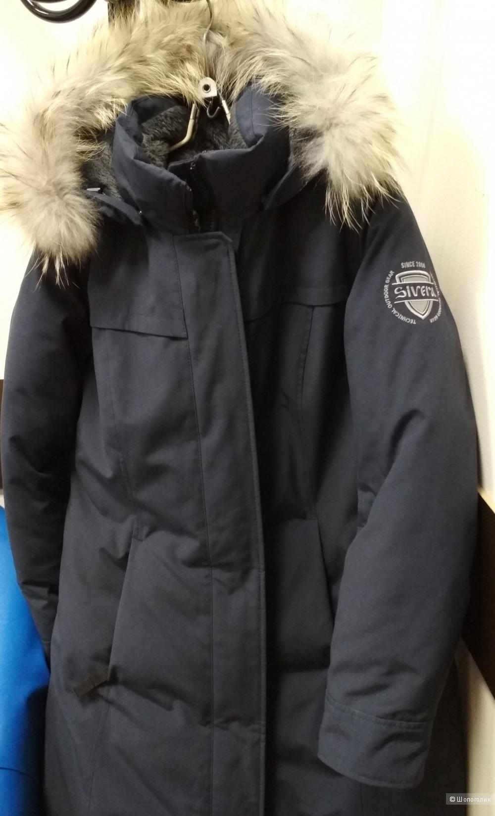 Пуховое пальто Sivera Волога М р.48