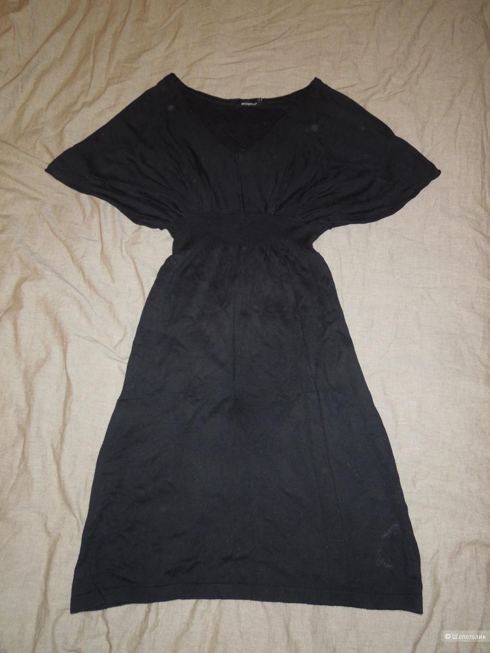 Платье Atmosphere 44 р