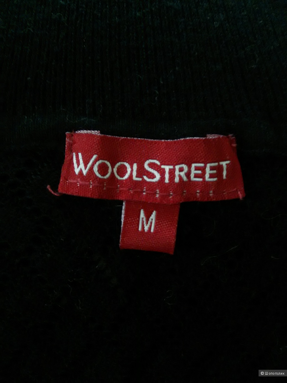 Водолазка WOOLSTREET, р. 44/46