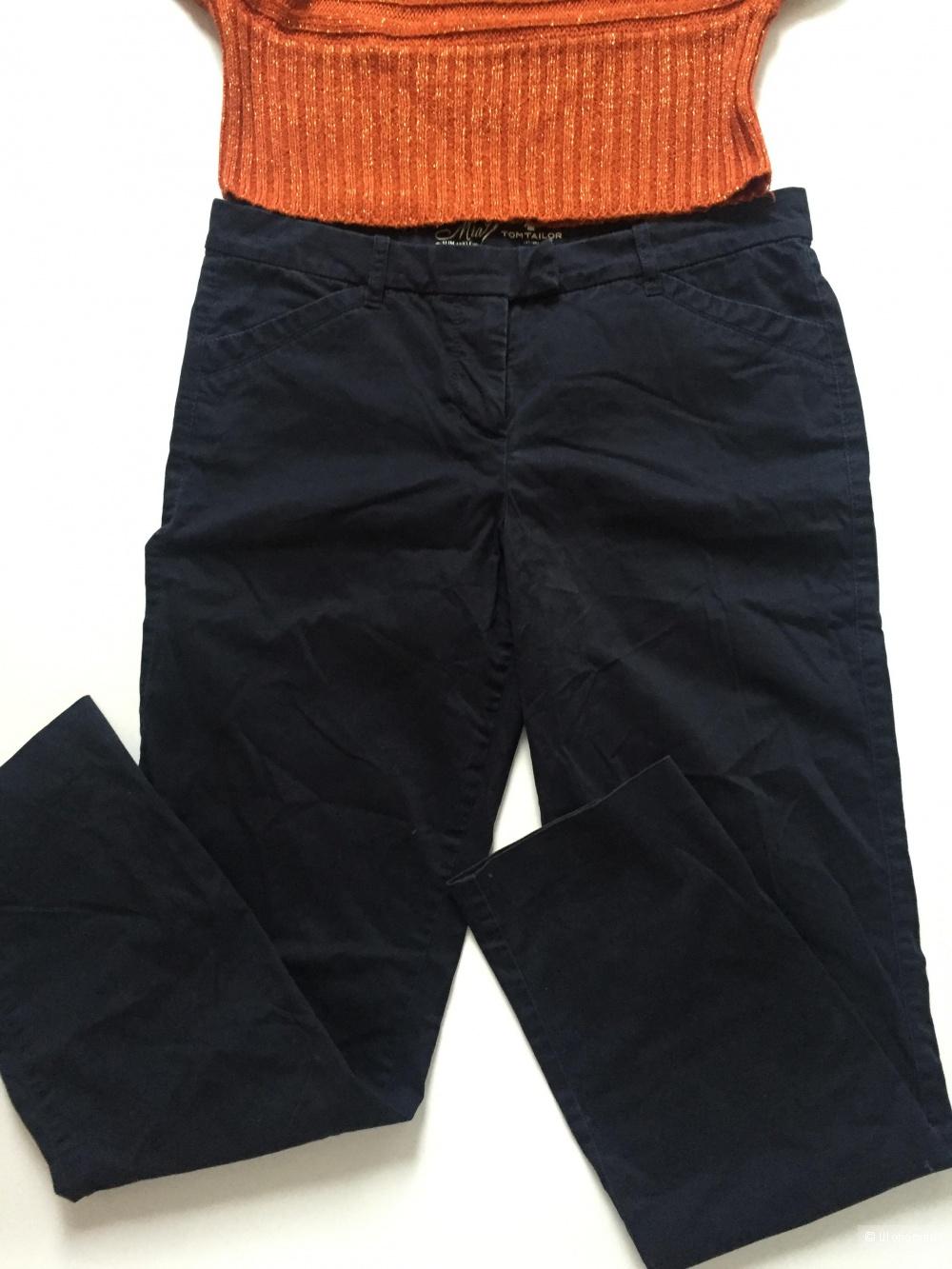 Комплект кофта оверсайз и брюки размер 38