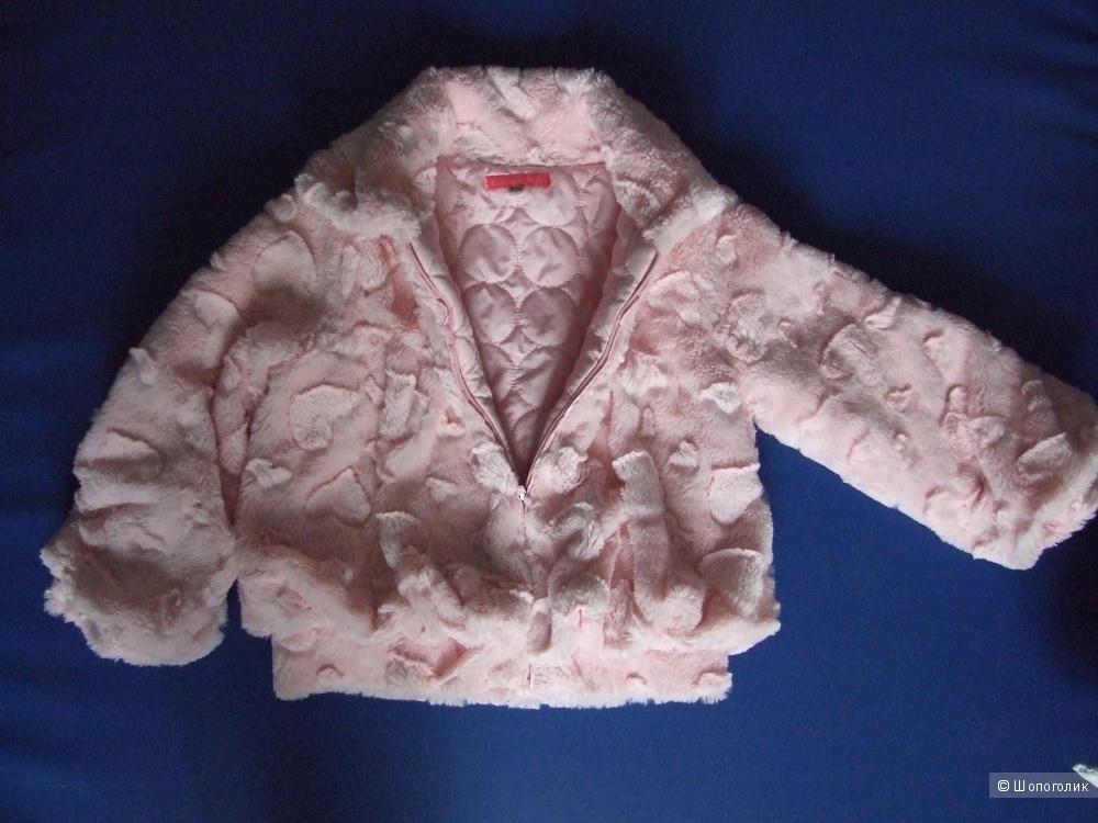 Курткочка на 122-128 для девочки