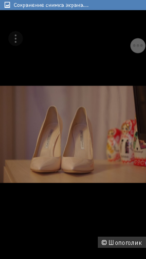 Туфли Gianmarco Lorenzi 39 размер