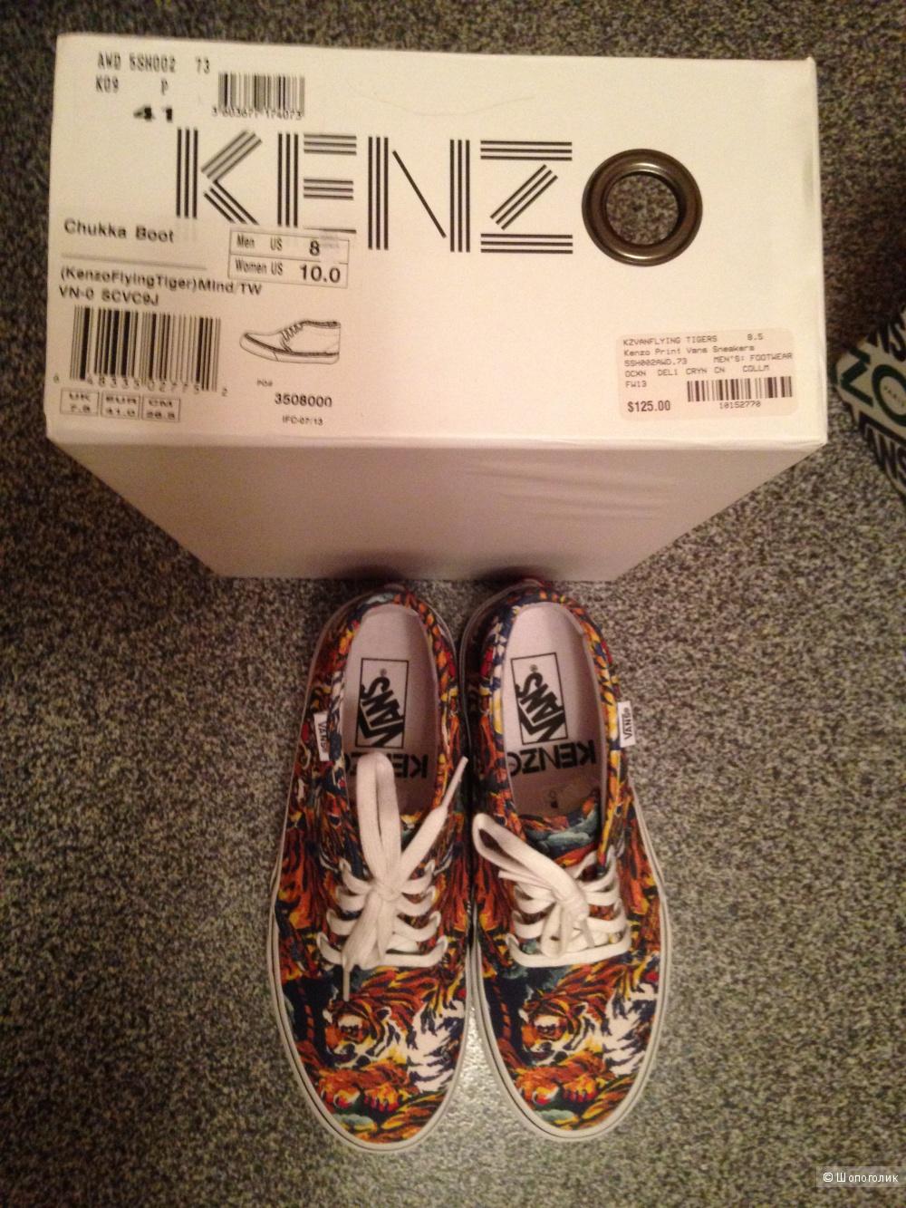 Кеды Vans x Kenzo 41 размер
