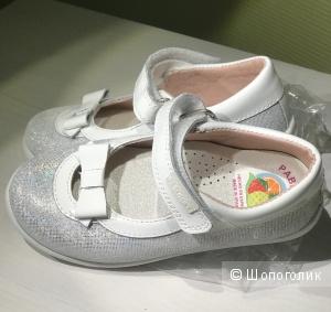Туфли для девочки, Pablosky,  24