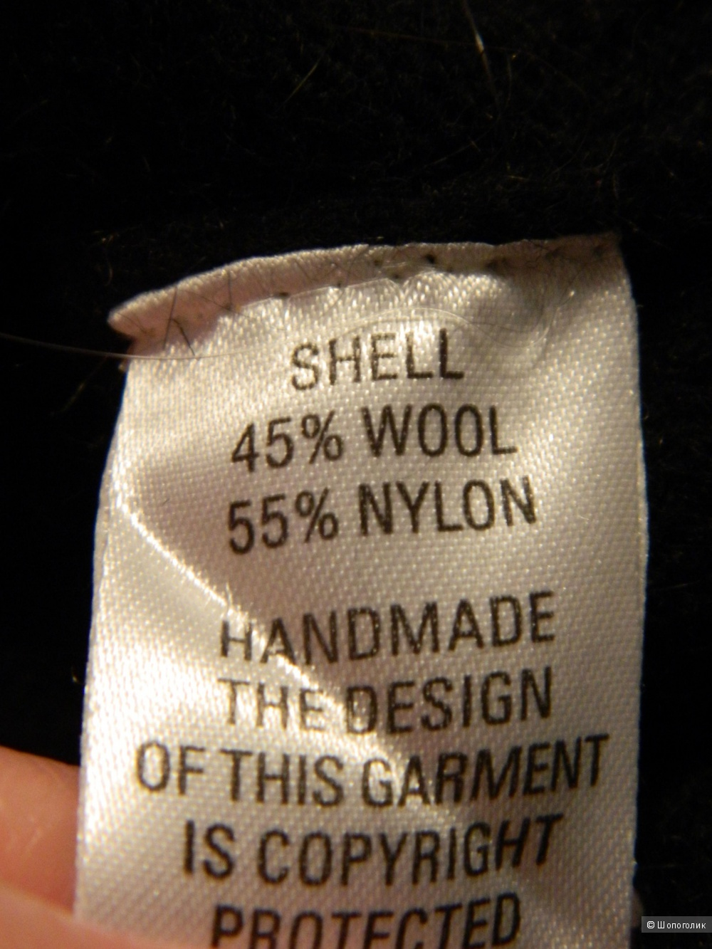Платье/свитер Yumi, размер S