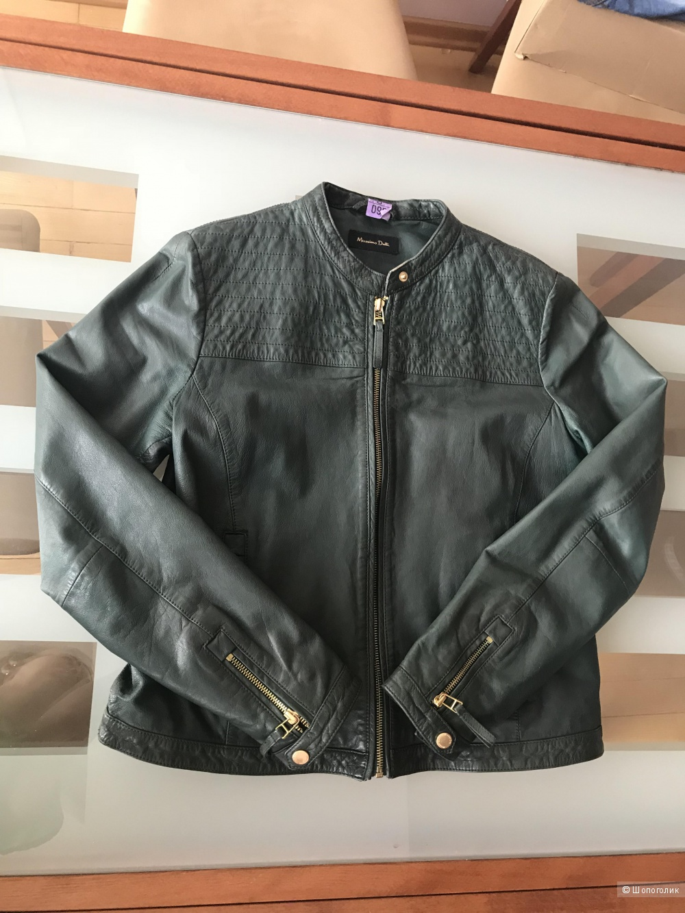 Куртка Massimo Dutti, XL