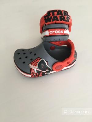 Детские crocs Star Wars размер 4-5 us