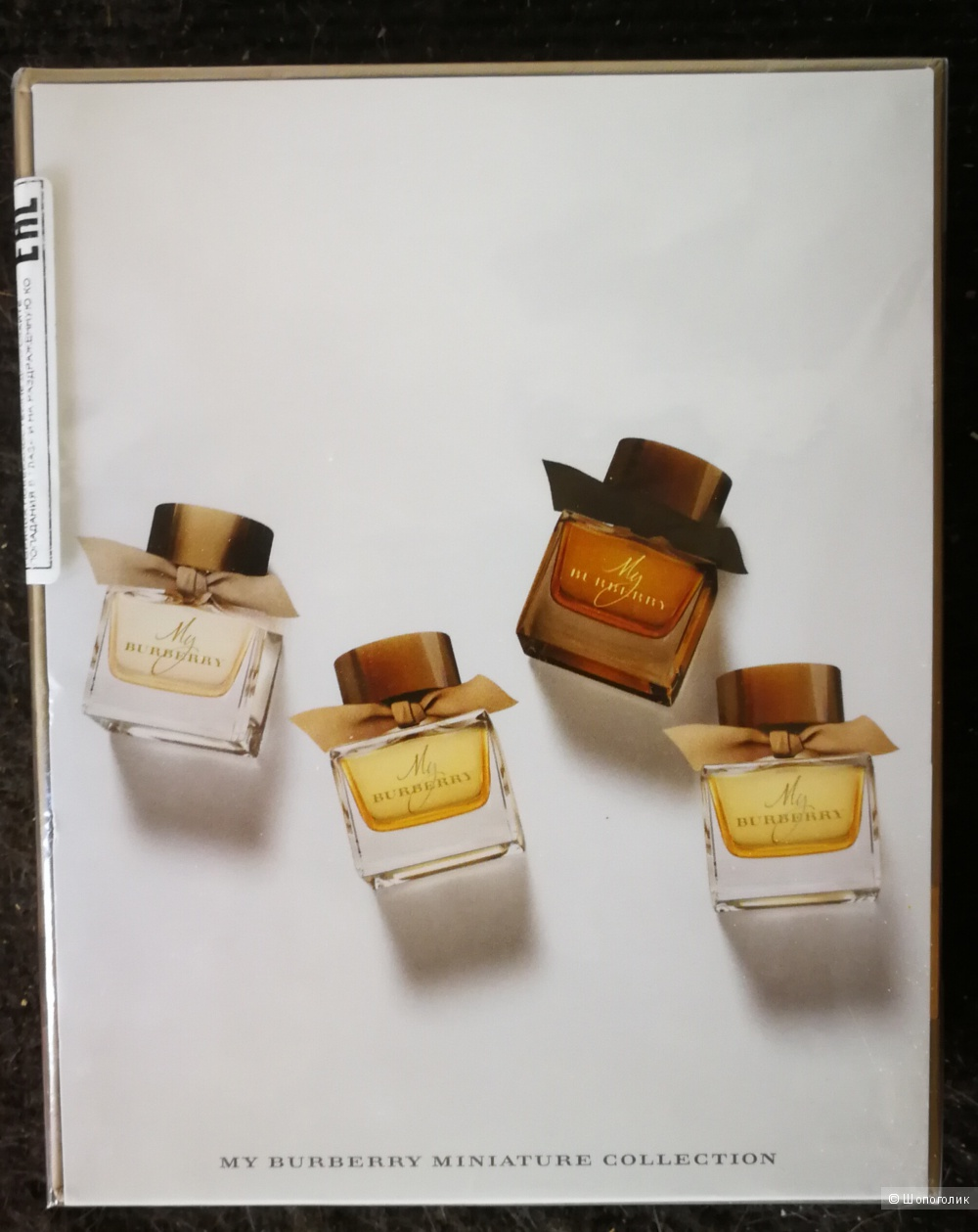 Burberry Miniature Gift Set 2 X My Burberry 5ml Edp My Burberry