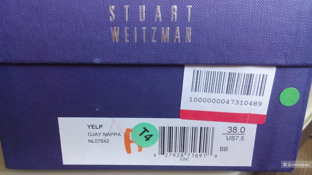 Босоножки STUART WEITZMAN размер 38.