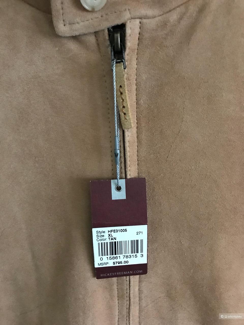 Куртка замшевая мужская Hickey Freeman, XL, на российский 54