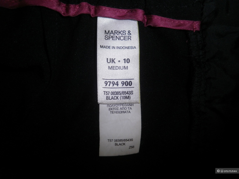 Брюки женские размер UK 10 Marks$Spenser