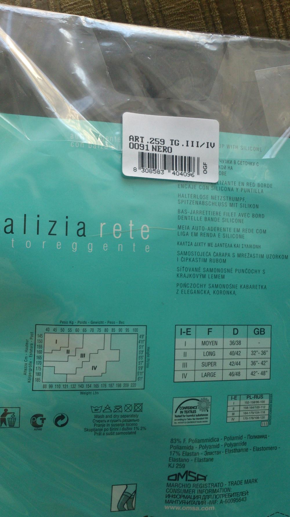 Чулки, 2 упаковки, размер III - IV