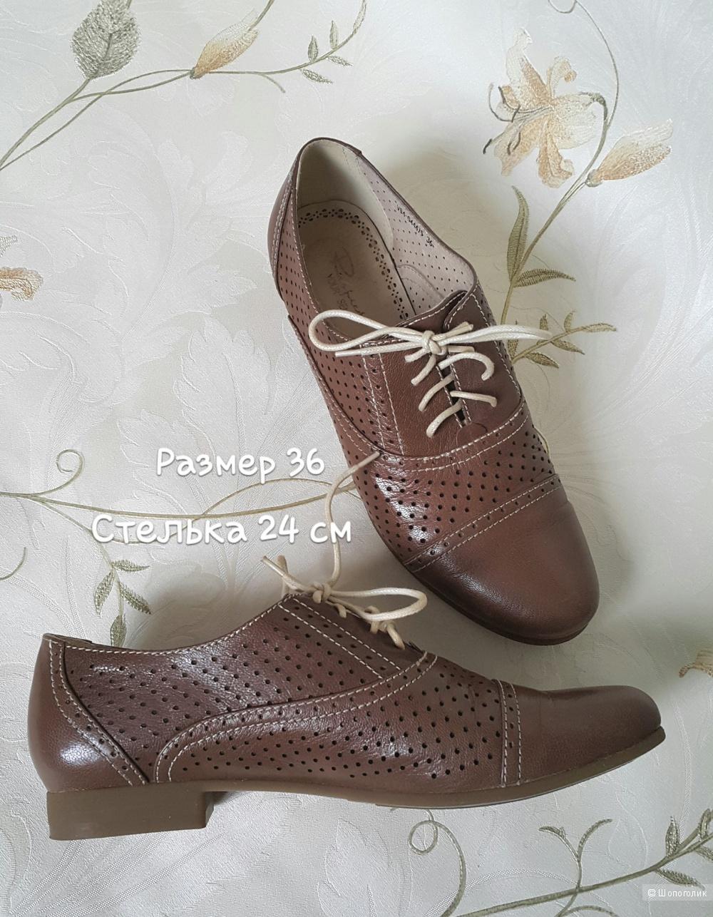 Кожаные ботинки Respect 36р
