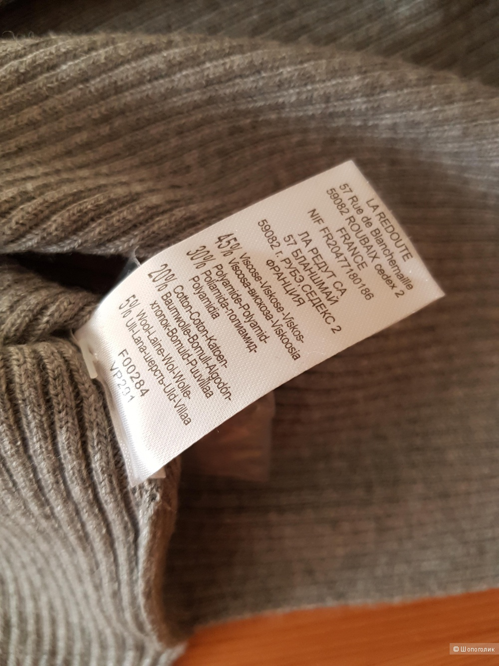 Платье SOFTGREY, размер 34-36 (44 -46 российский)