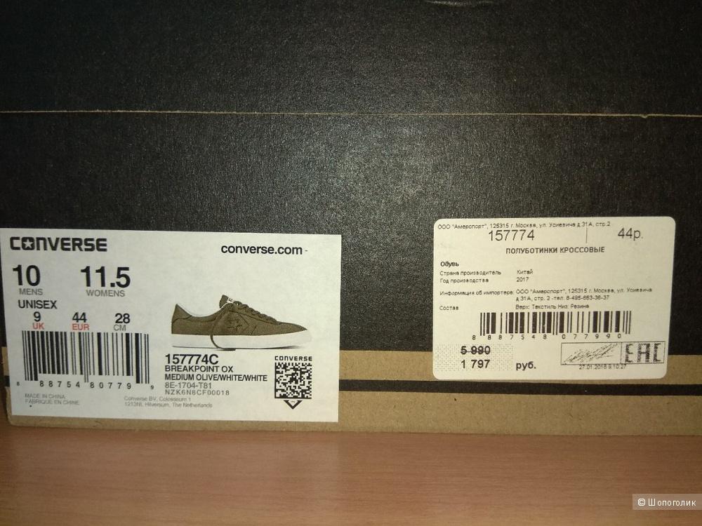 Кеды Converse, размер UK 9/ EUR 44 (28 см)