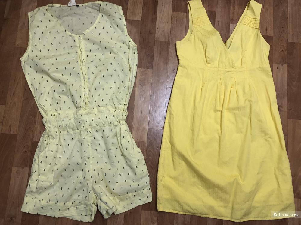 Комплект летней одежды Manoukian, our dens, размер S/M
