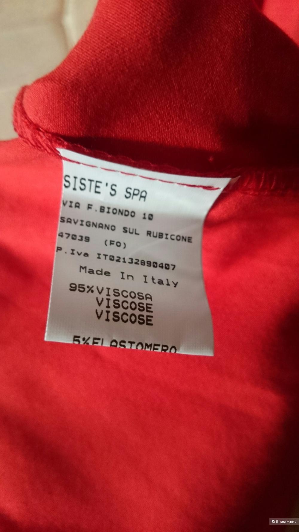 Платье Siste's, размер S
