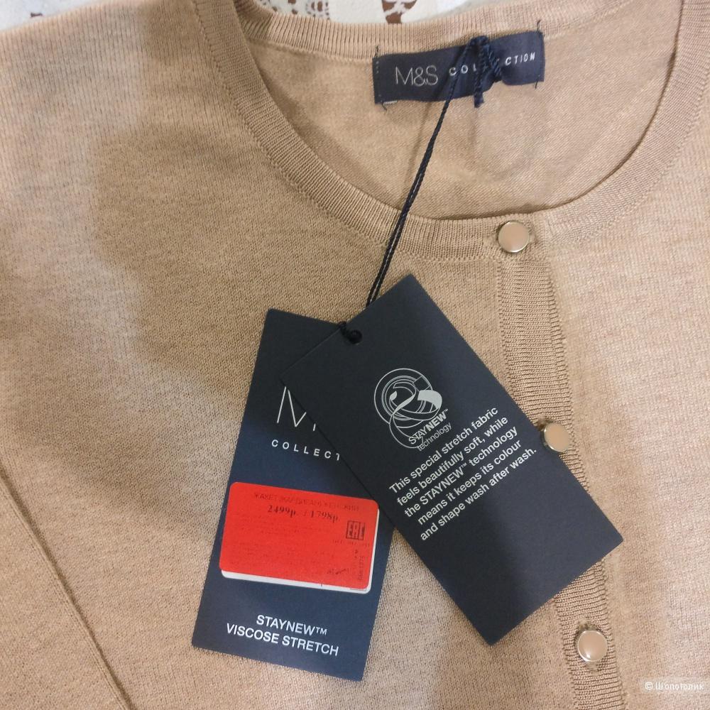 Кардиган M&S  collection 14uk 44 eur