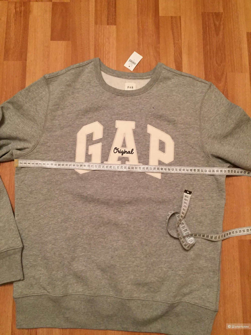Толстовка GAP, размер 52