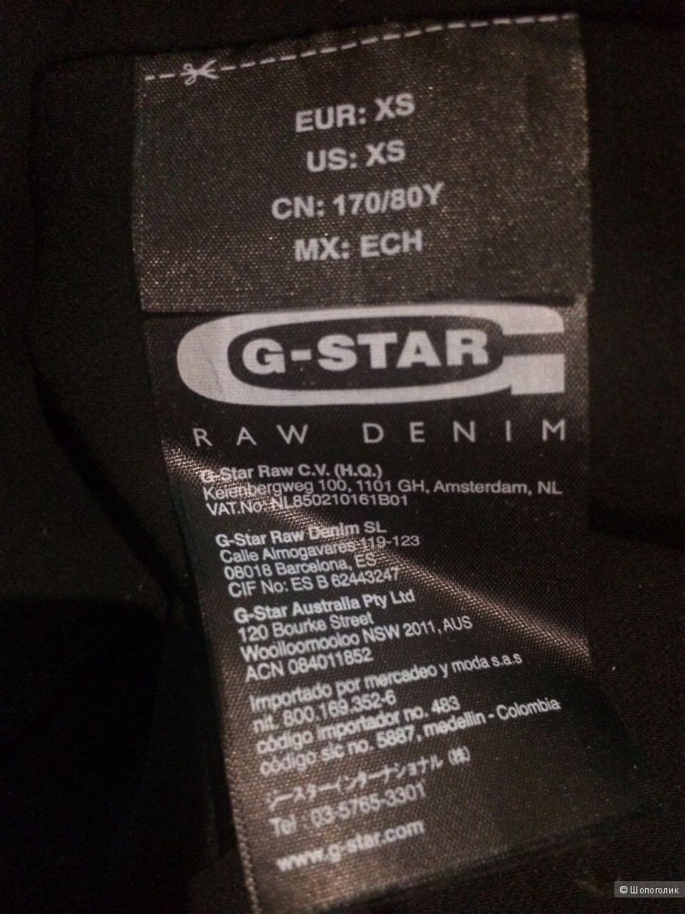 Платье G-star, XS-S