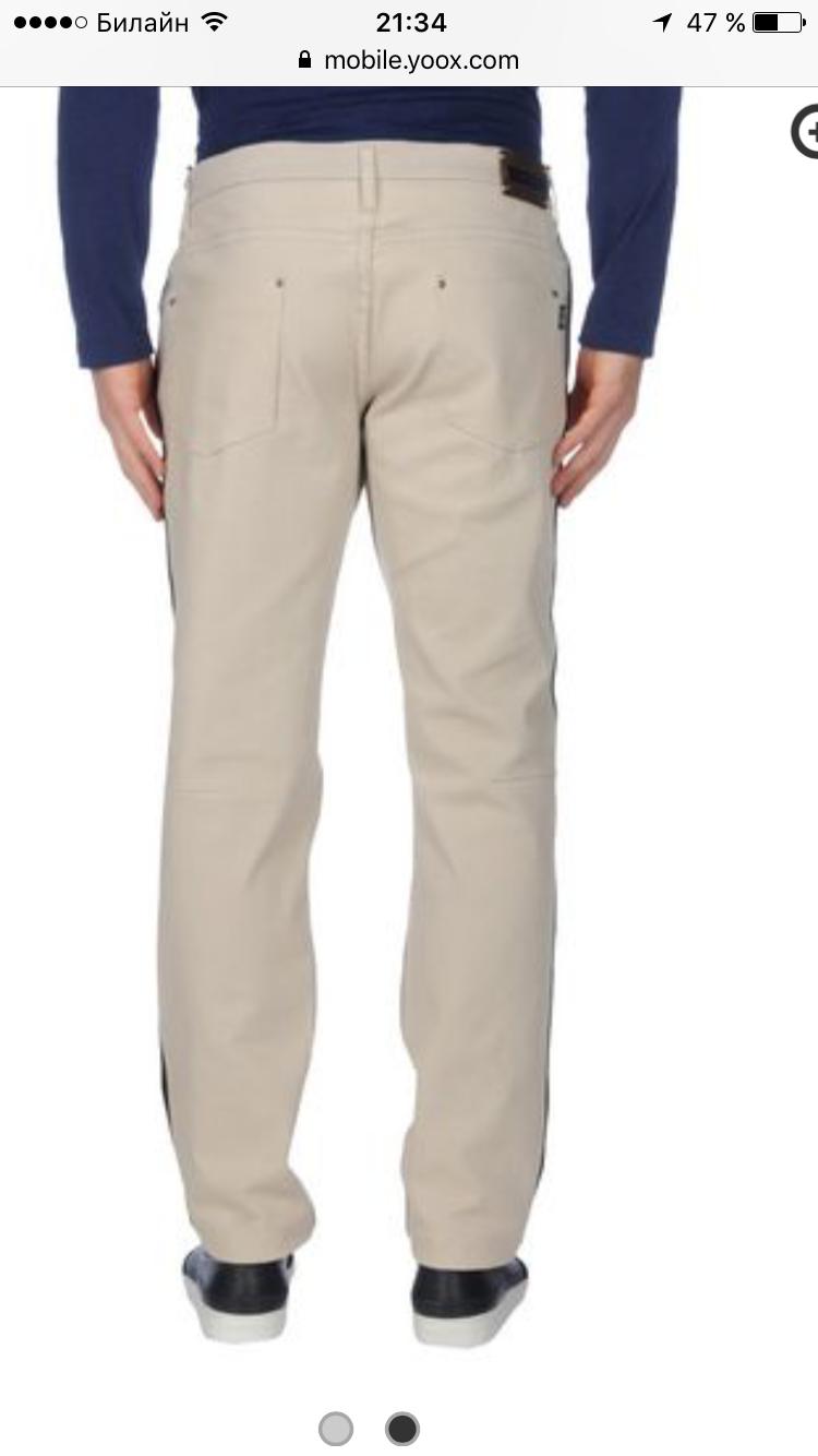 Costume National мужские белые джинсы, 46 IT размер