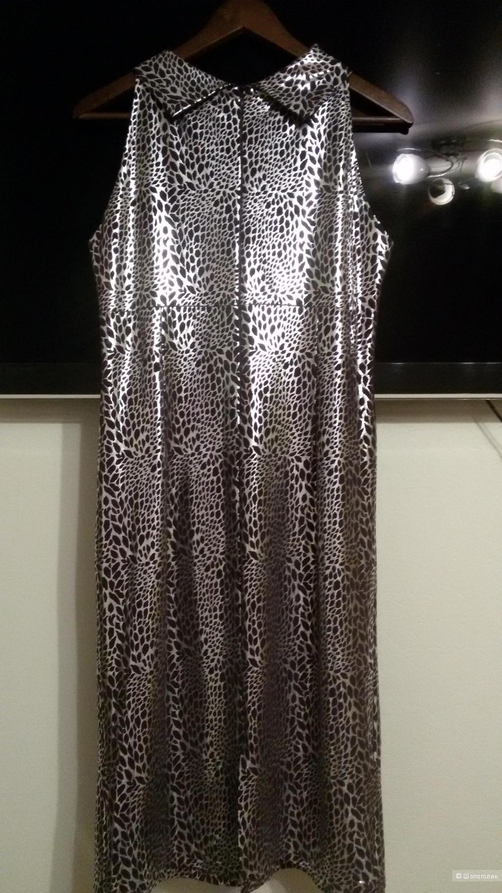 Платье Линия Косс размер 48