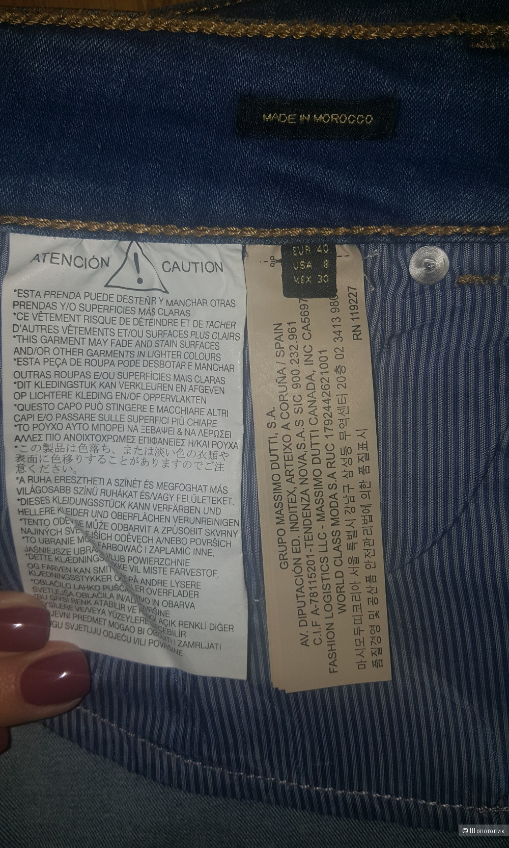 Джинсовая юбка карандаш  Massimo Dutti р. 40 (46 рос.)
